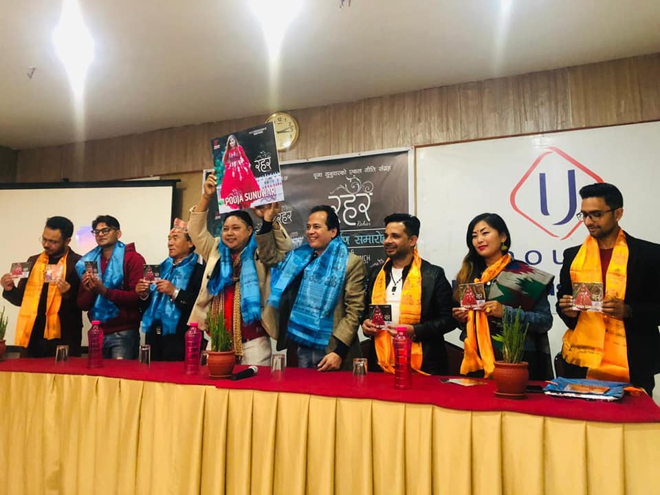 Second album of Pooja Sunar released