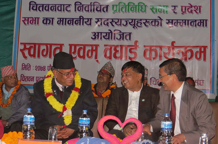 Strong govt from now on: Chairman Dahal