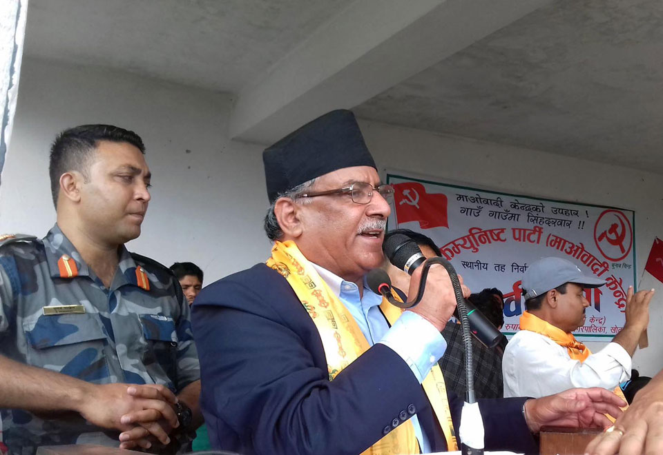 Maoist Center Chair Dahal urged to prioritize sports sector