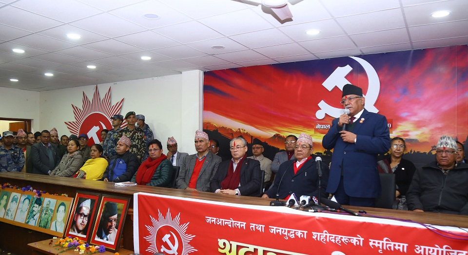 Imitating 'People's War' for revolution is beyond possibility, says Dahal