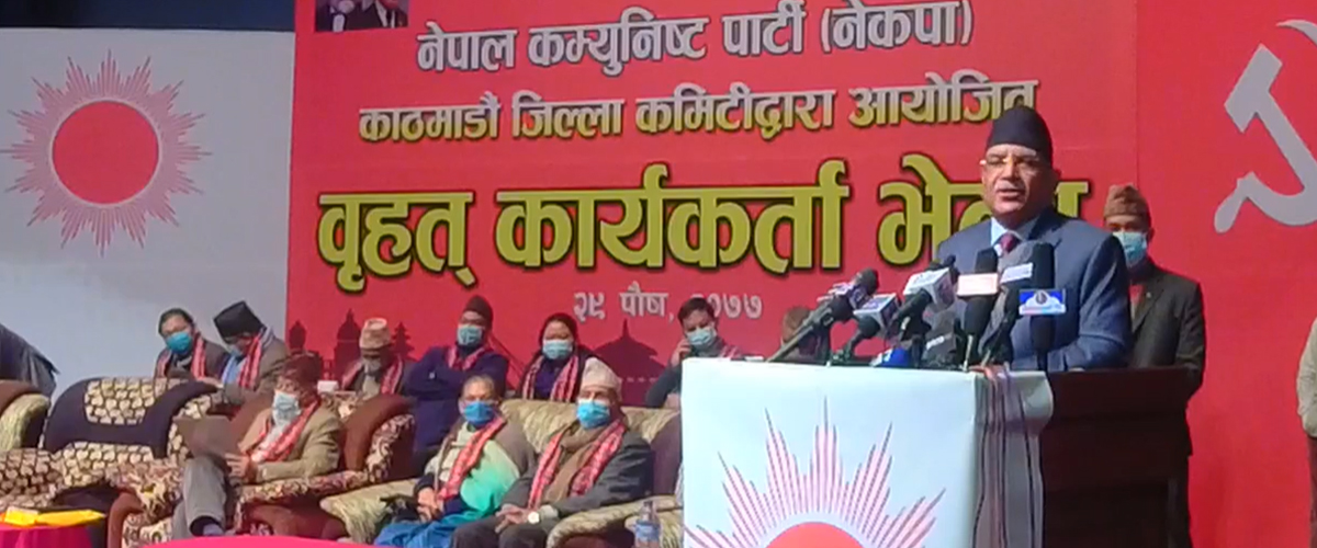 Name of the party and election symbol will be ours: Dahal