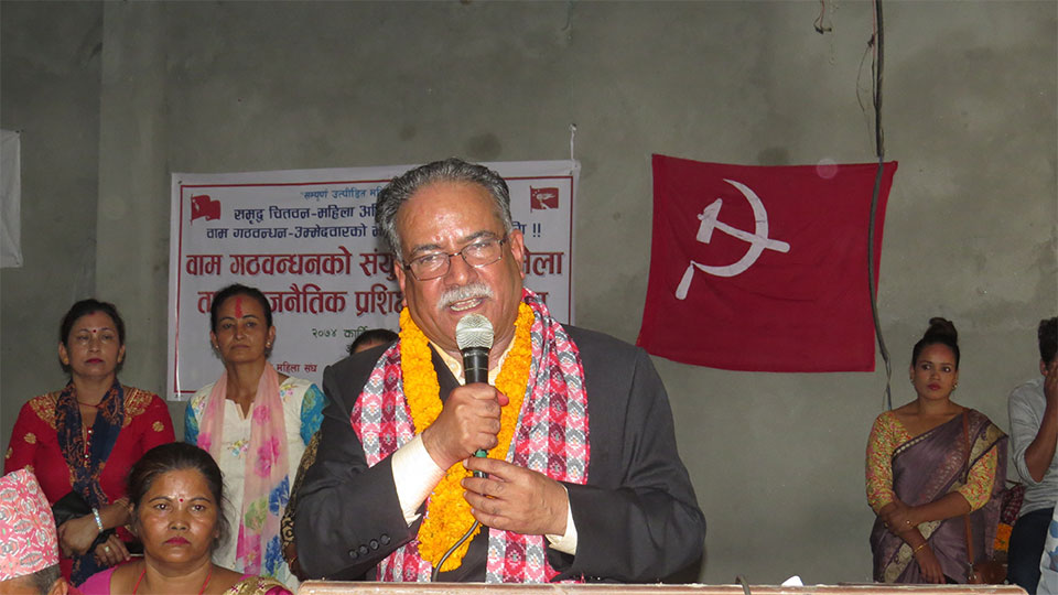 Dahal wooes voters with 'Prachanda Housing' and 'Prachanda Employment'