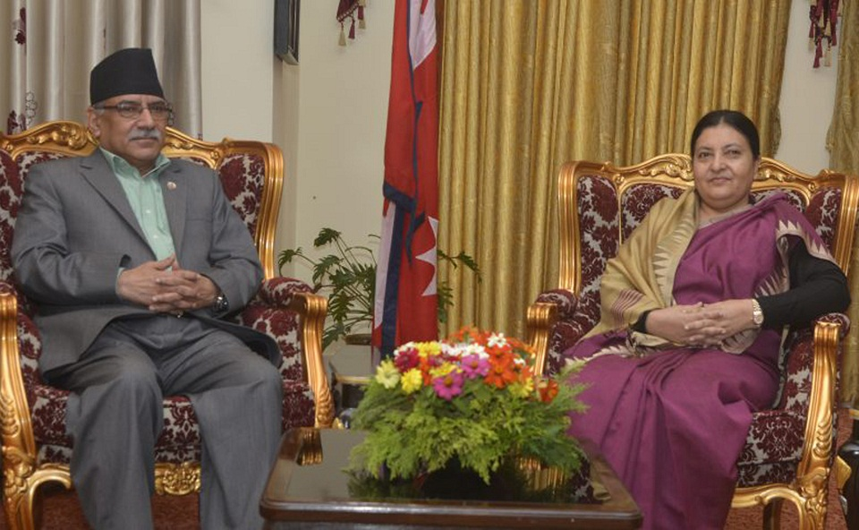 NCP Executive Chairman Dahal holds meeting with president