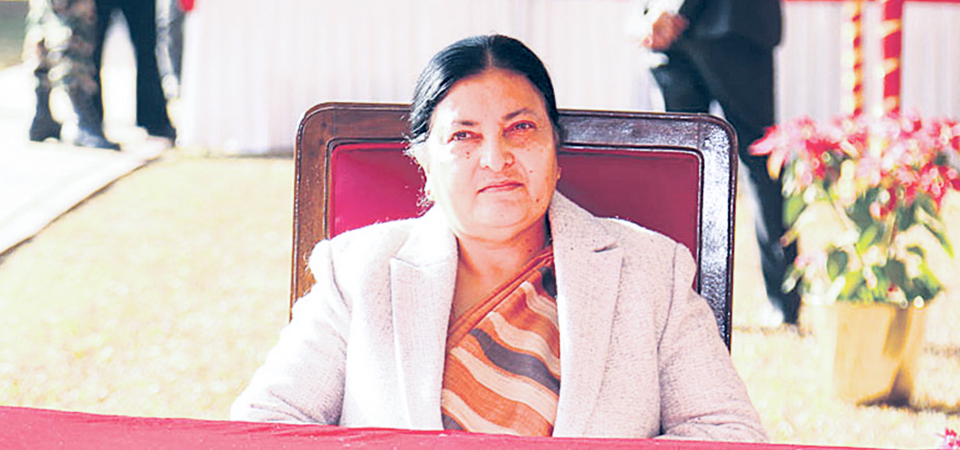 President Bhandari remits jail term of 290 inmates