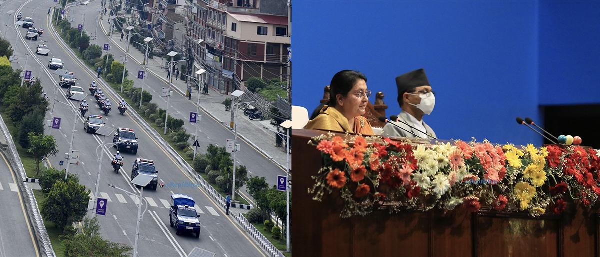 PHOTOS: President Bhandari presents govt's annual policies and programs