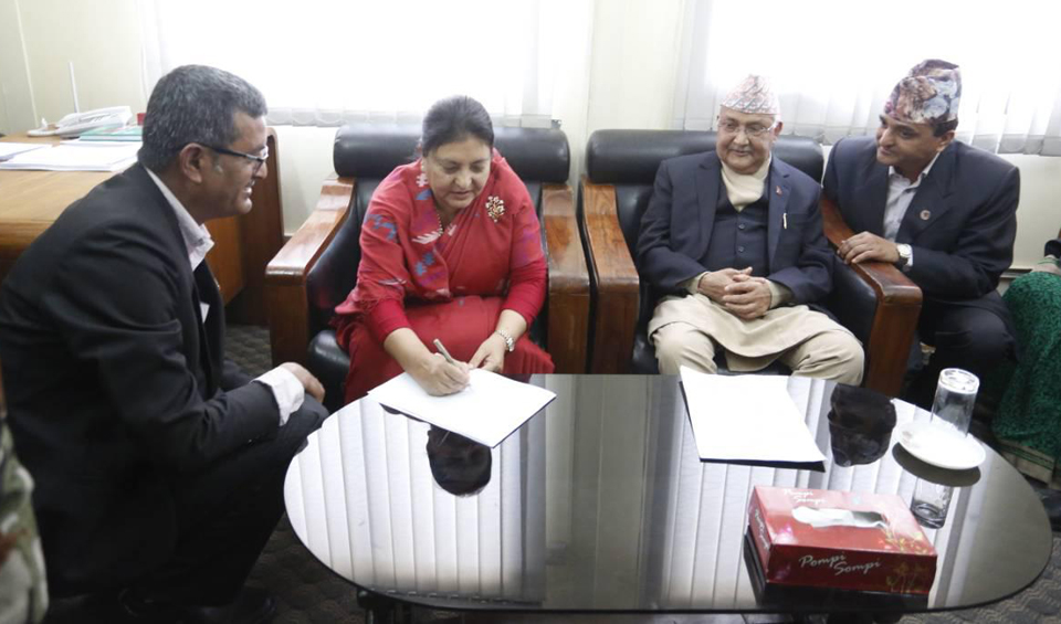 Prez Bhandari files her nomination for another tenure