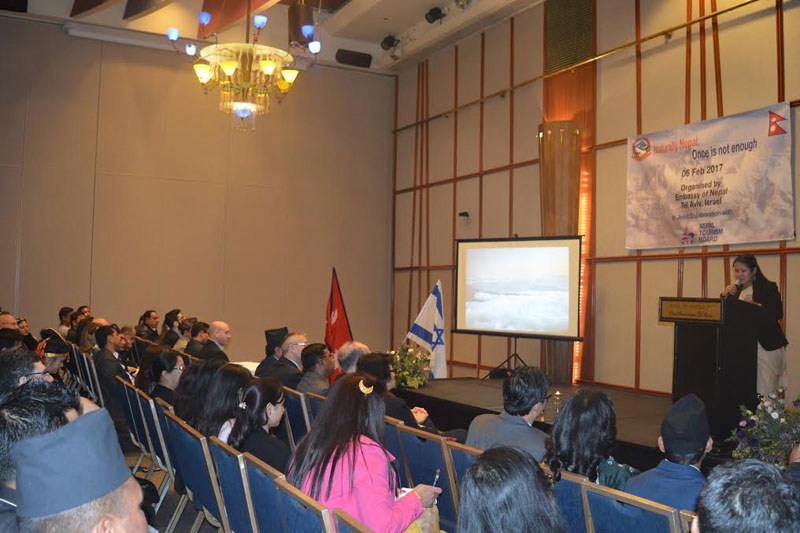 Tourism promotion program held in Israel