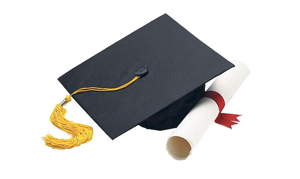 Erosion of professors' prestige