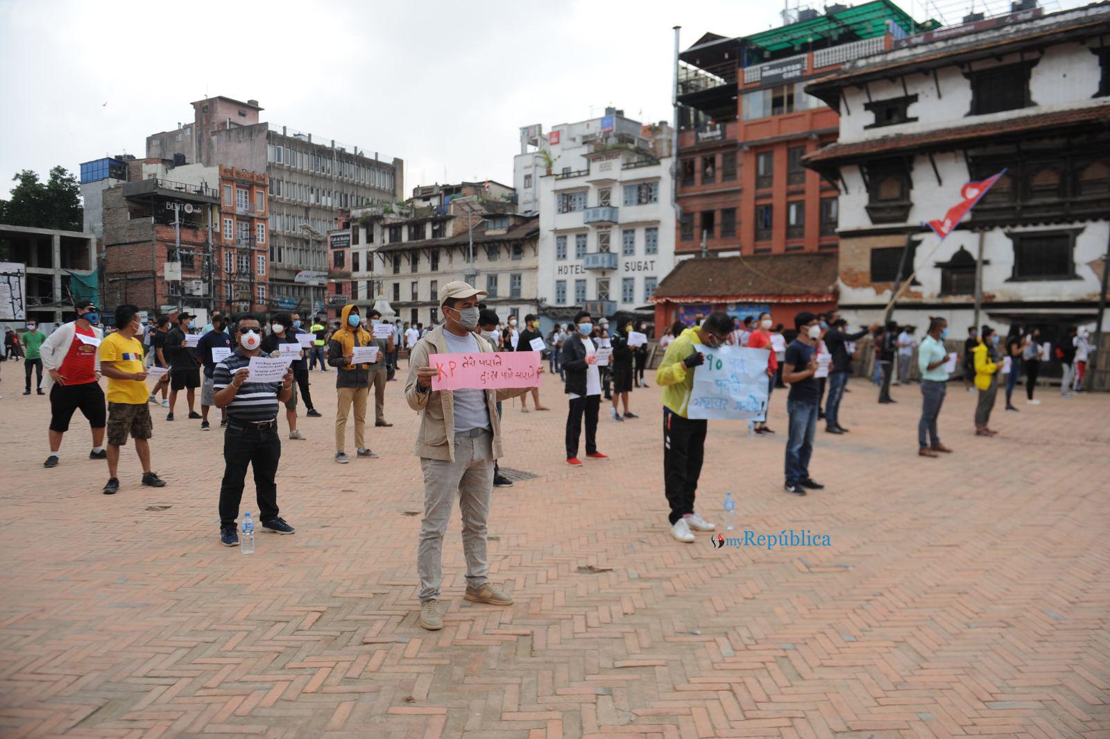 PHOTOS: Anti-government demonstration continues at Basantapur
