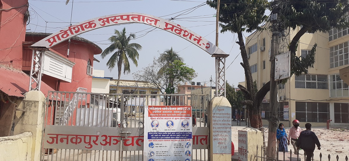 Janakpur Provincial Hospital sealed following death of COVID-19 patient
