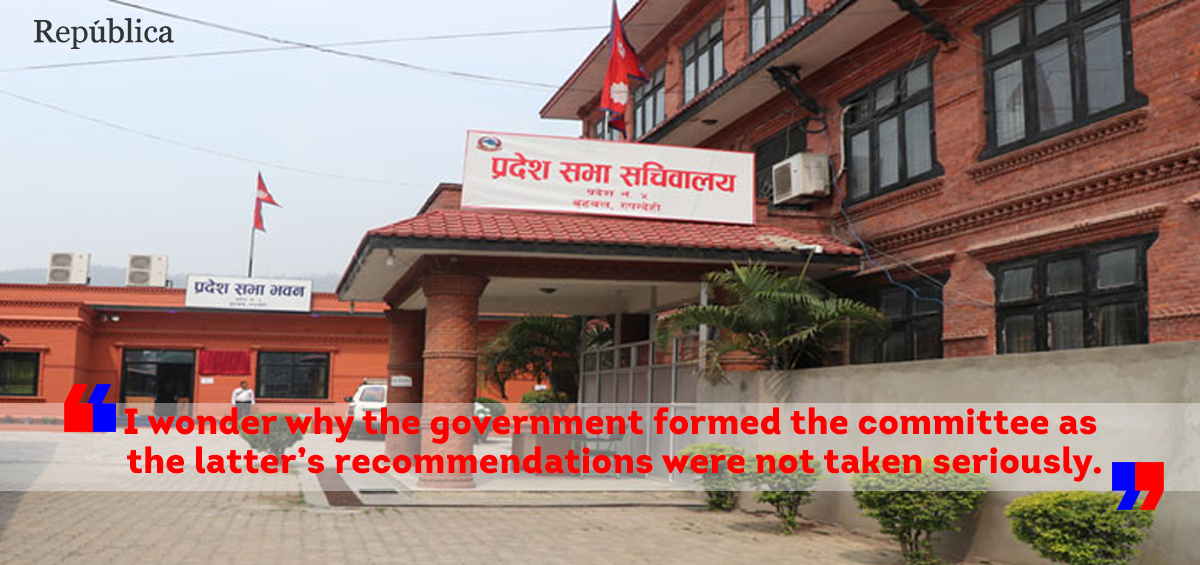 Rs 4.2 million was spent to name Province 5 and its capital but the job was finally done at the direction of NCP chairmen