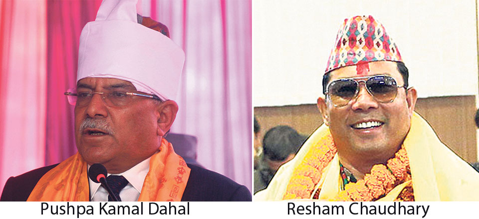 Dahal says he's responsible for killing 5,000, not 17,000