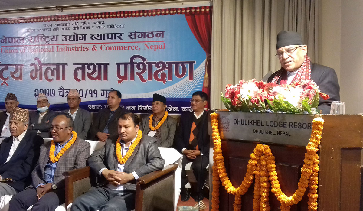 Discussion on future course of the party underway: Maoist Center Chairman Dahal