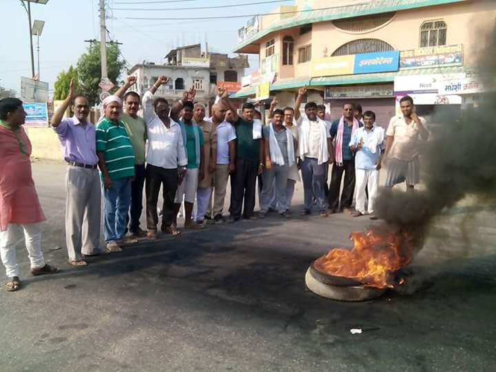 RJPN-called bandh affects life in Rautahat on 2nd consecutive day