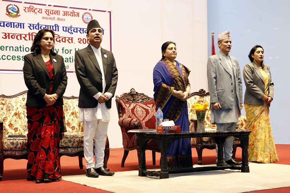 'Let us use RTI in a right way': Prez Bhandari