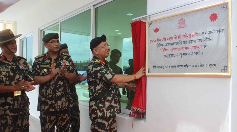 New army hospital comes into operation  in Nepalgunj