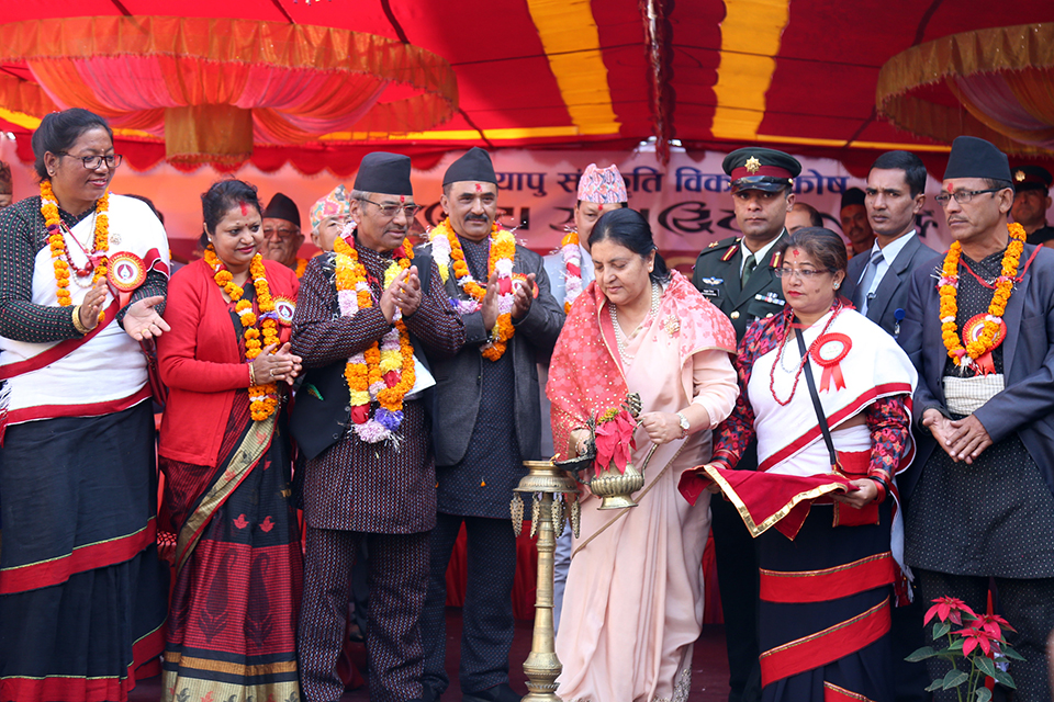 Support of all essential to preserve Newari culture-President