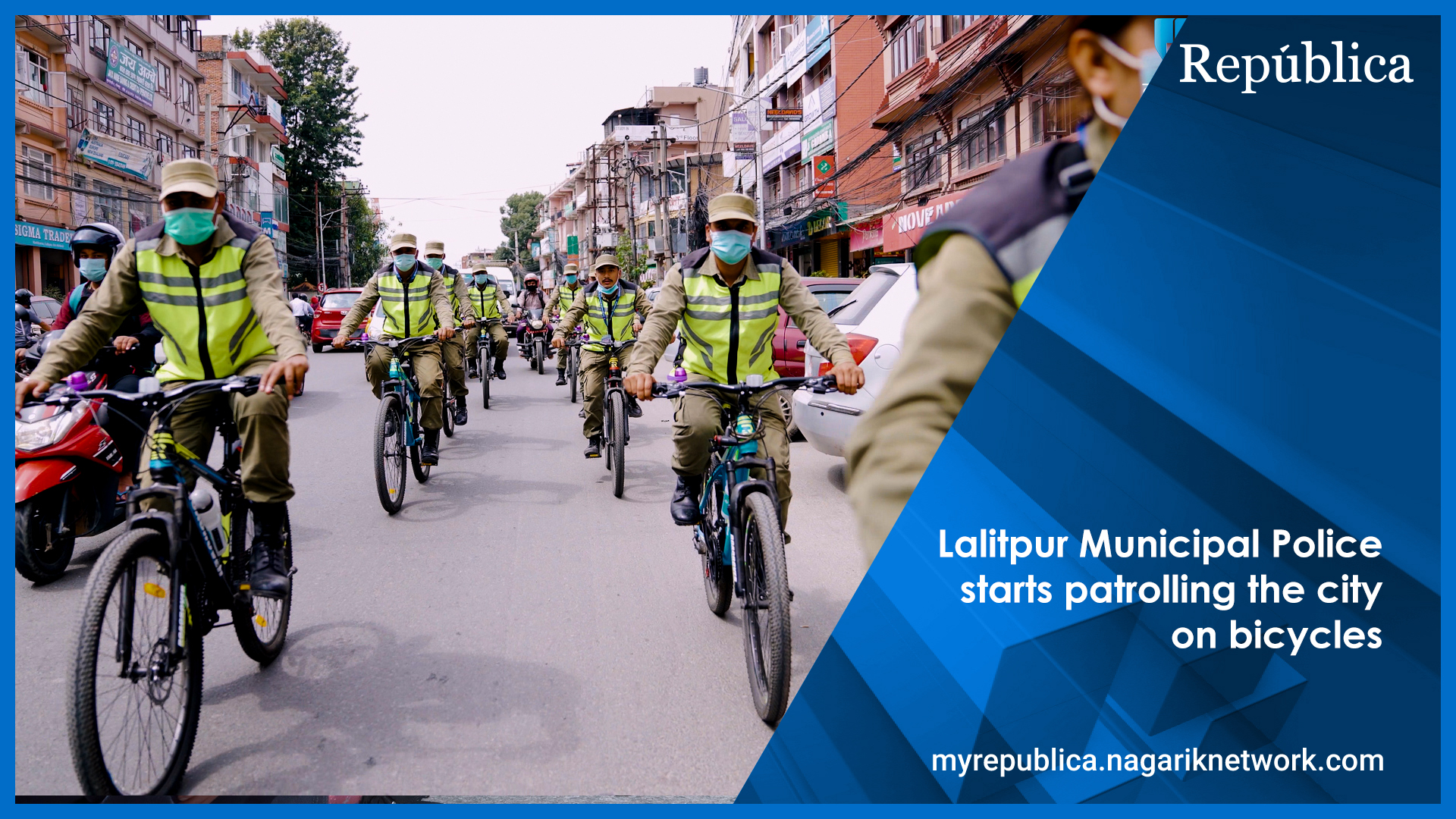 VIDEO: Lalitpur Municipal Police starts patrolling the city on bicycles