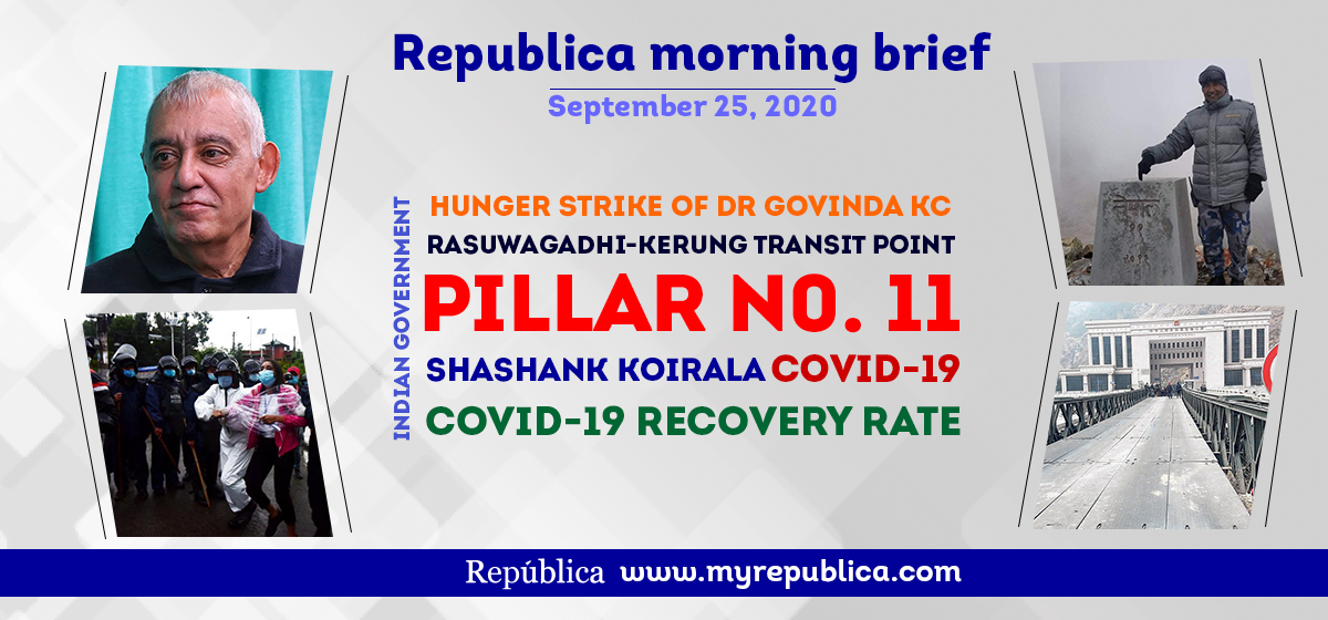 Republica Morning Brief: Sept 25