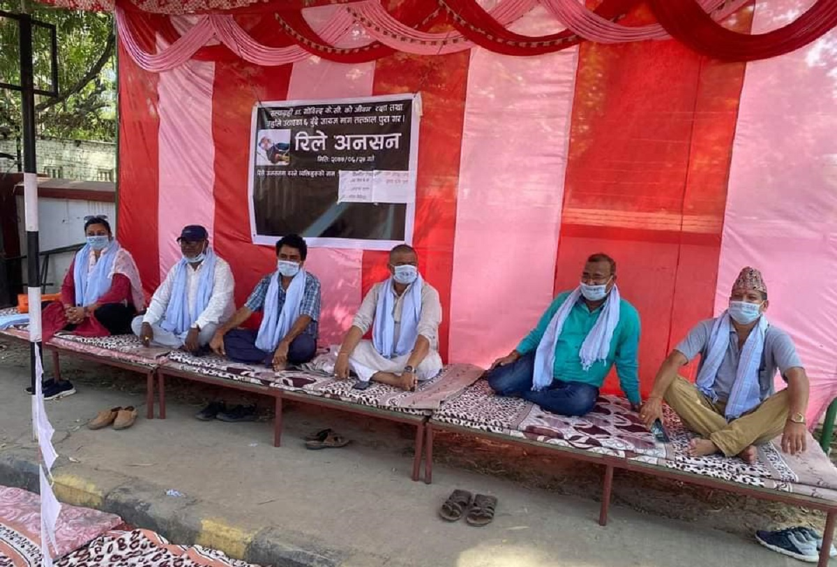 Relay hunger strike in Nepalgunj in support of Dr KC
