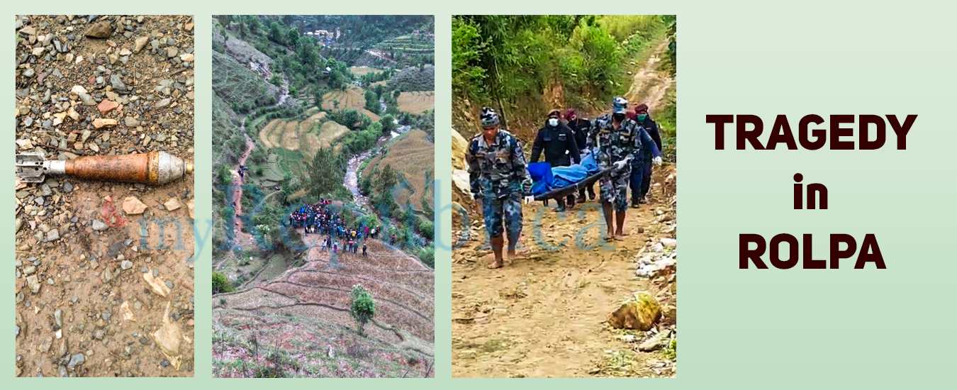 Rolpa mourns tragic death of four minors killed in bomb blast (with photos)