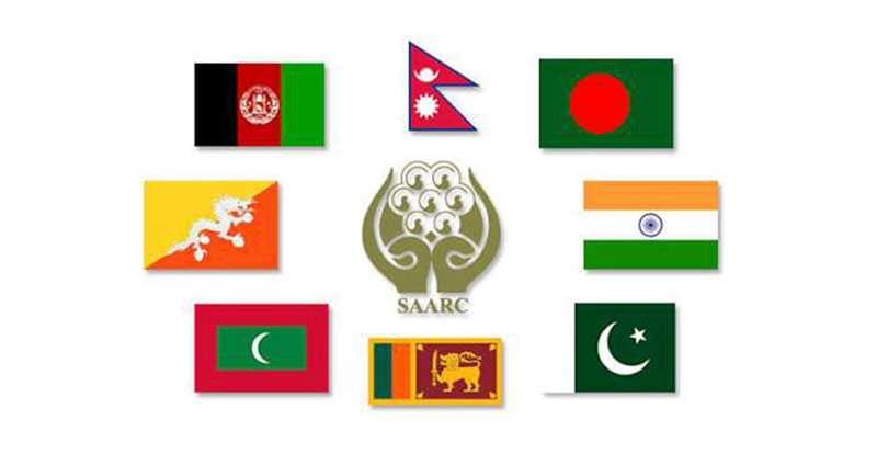 SAARC-level education ministers' experience-sharing about teaching/learning during COVID-19