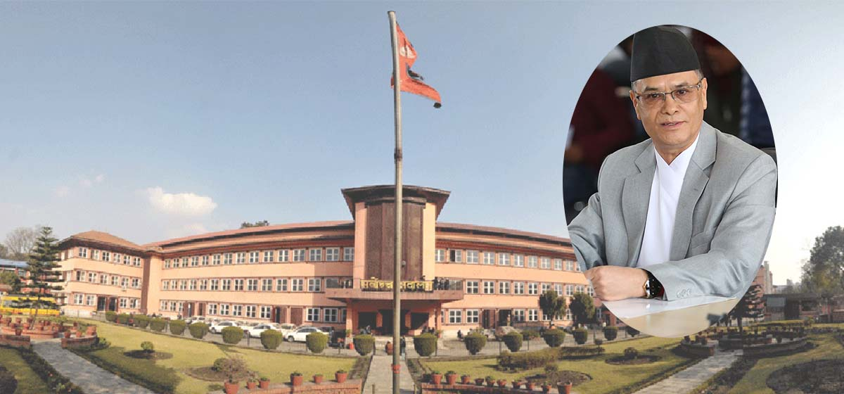 Hearing on HoR dissolution case postponed for Wednesday after CJ Rana falls sick