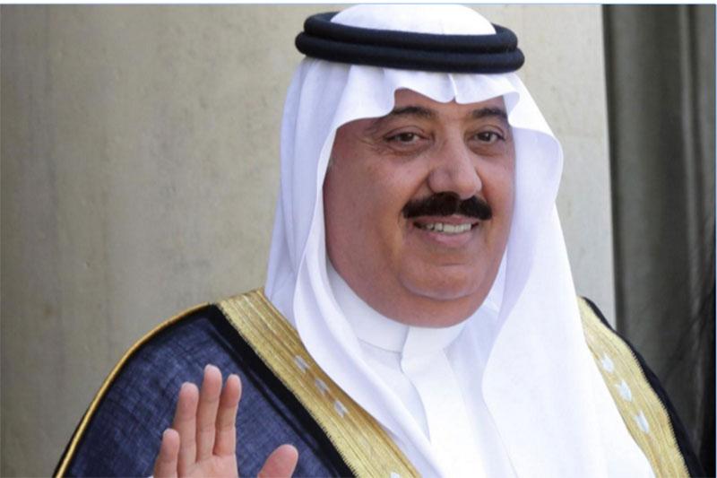 Senior Saudi prince freed in $1 billion settlement agreement: official