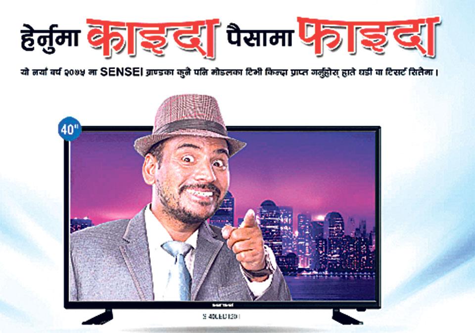 Sensei TV brand announces New Year offer