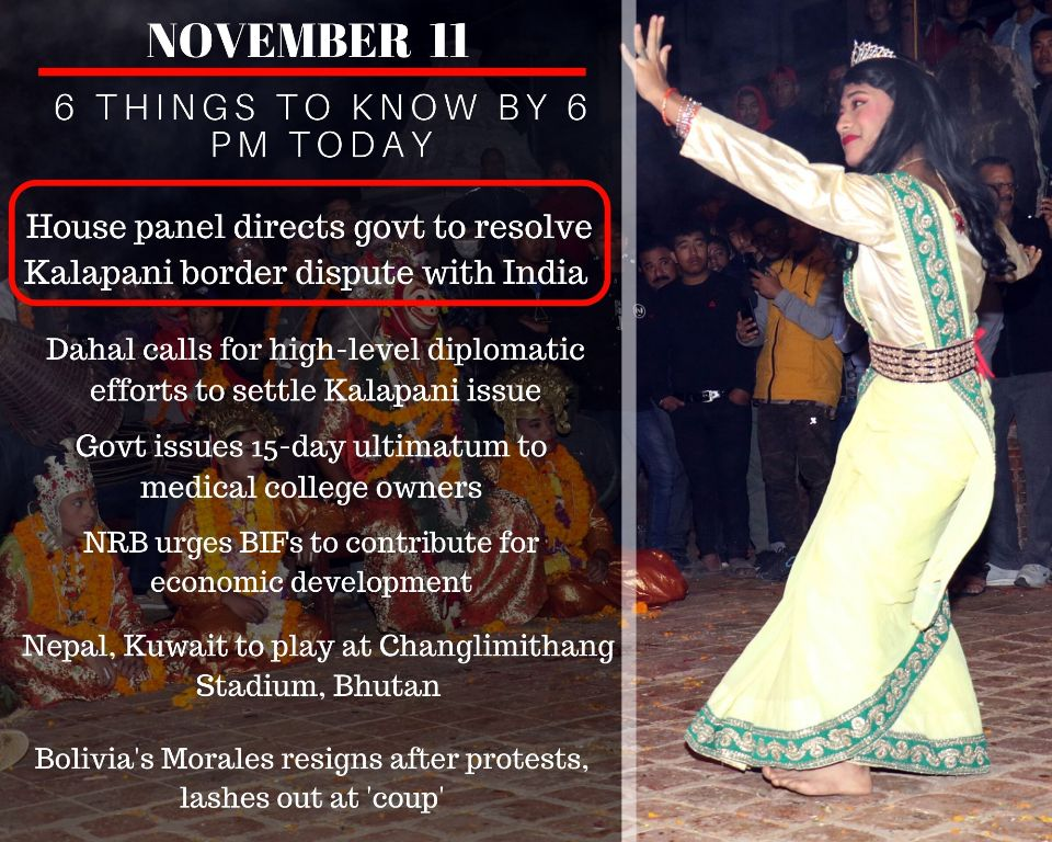 Nov 11: 6 things to know by 6 PM today