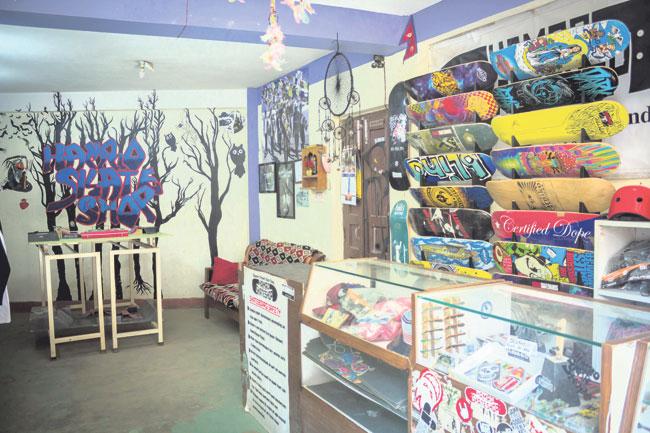 My City - Skateboard Story