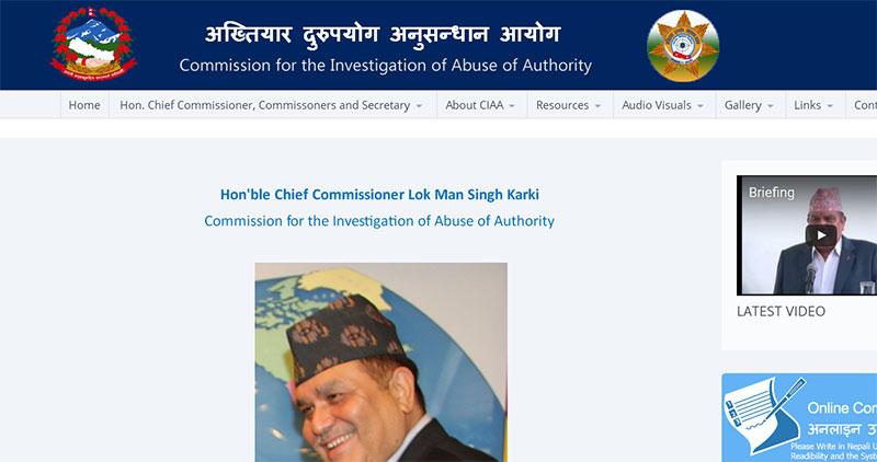 Lokman Singh Karki still Chief Commissioner on CIAA website