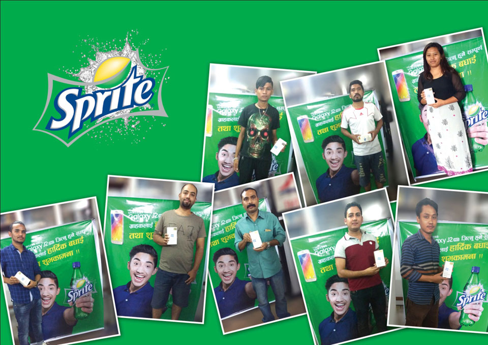 Sprite offers chance to win Samsung Galaxy J2 PRO