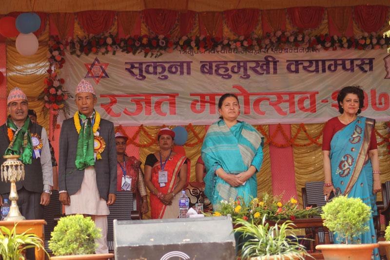 President Bhandari calls for elections friendly environment