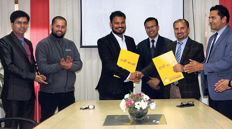 Sunrise Bank signs agreement with Khalti digital wallet