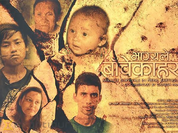 Film on Nepal quake survivors to be screened at Shimla Film Festival