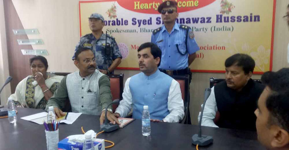 Nepal is number one friend to India: BJP leader Hussain
