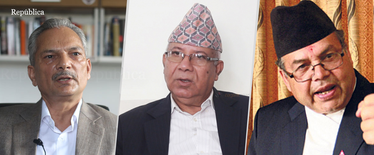 Three former prime ministers boycott all-party meeting called by President Bhandari