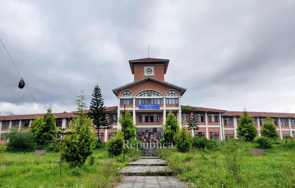 Tribhuvan University puts off all scheduled exams owing to COVID-19 crisis