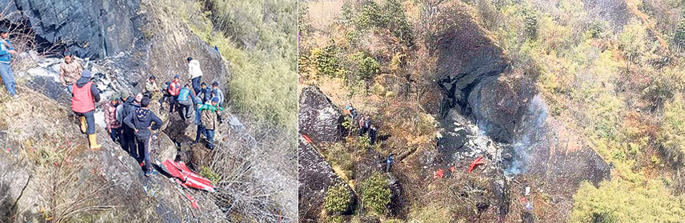 Adverse weather, incorrect CG computation caused Taplejung helicopter crash: Report