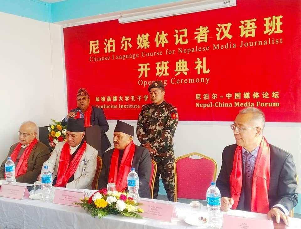 Chinese language training to Nepali journalists begins in Kathmandu
