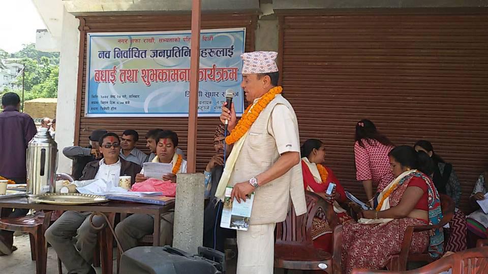 Samaj determined to develop Tribeni Tole: Ghimire