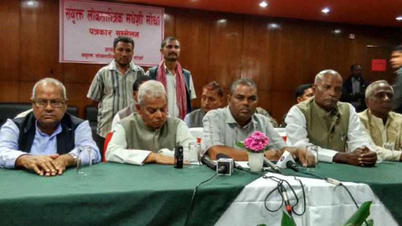 Amendment bill should be passed with revision: UDMF