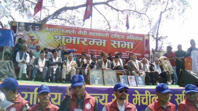 UML's Mechi Mahakali Campaign begins from Kakarvitta - myRepublica