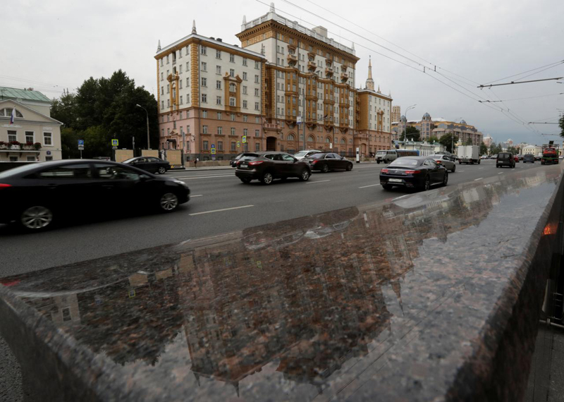 U.S. embassy in Moscow says locked out of diplomatic property