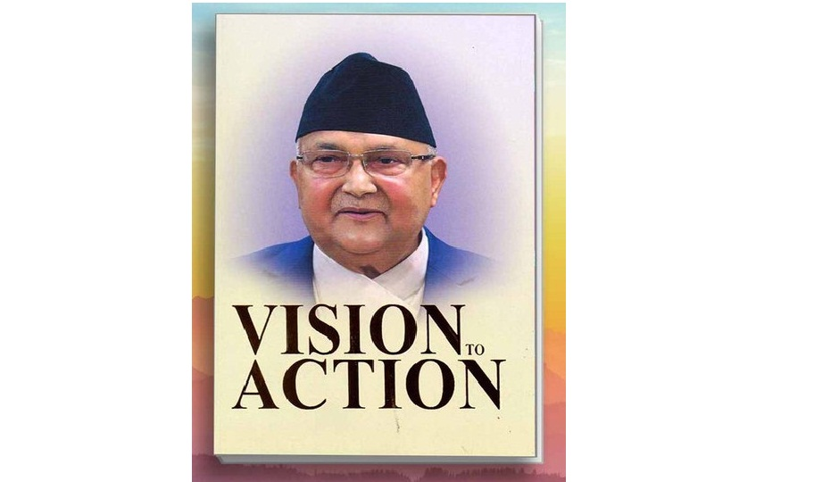 KP Oli's vision to action