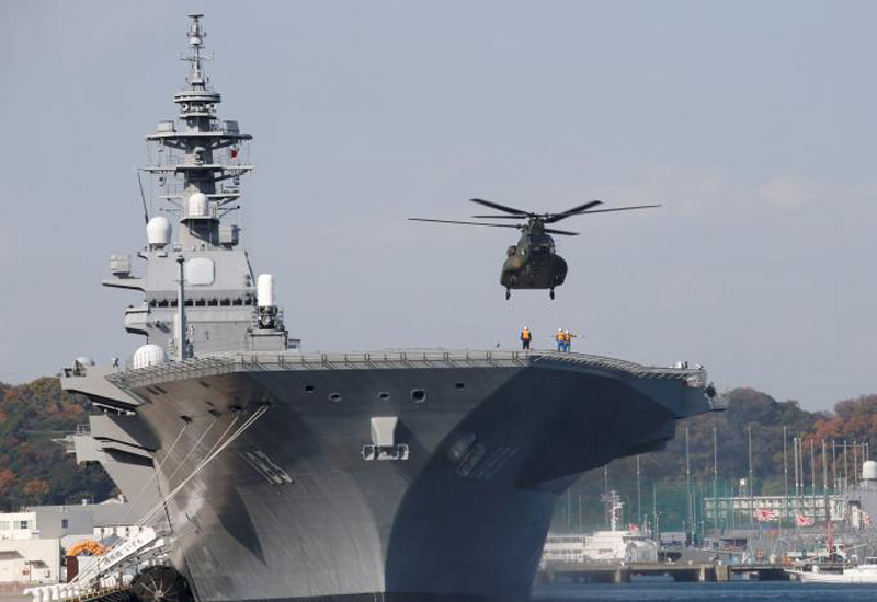 Japan plans to send largest warship to South China Sea: sources