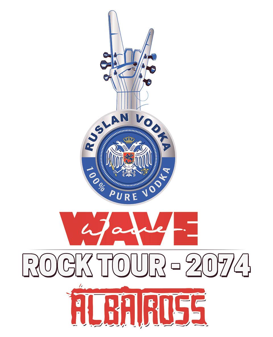 Ruslan Wave  Rock Tour 2017