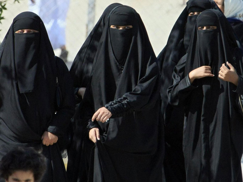Saudi Arabia celebrates its first ever Women's Day
