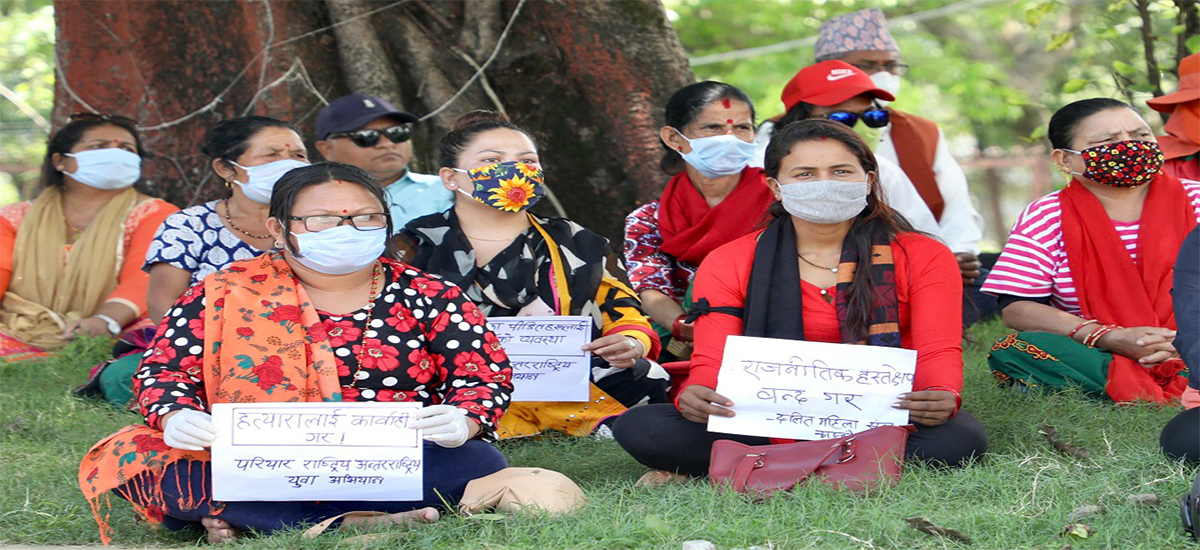 Photos: Demonstration in Pokhara over killing of Dalit youths in Rukum